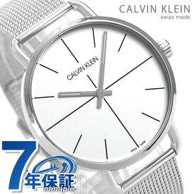 【今なら店内ポイント最大51倍】 カルバンクライン 時計 メンズ 腕時計 42mm シルバー K7B21126 イーブン エクステンション CALVIN KLEIN カルバン・クライン【あす楽対応】