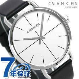 カルバンクライン 時計 メンズ 腕時計 42mm シルバー×ブラック 革ベルト K7B211CY イーブン エクステンション CALVIN KLEIN カルバン・クライン【あす楽対応】