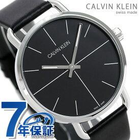 今なら店内ポイント最大49倍! カルバンクライン 時計 メンズ 腕時計 42mm ブラック 革ベルト K7B211CZ イーブン エクステンション CALVIN KLEIN カルバン・クライン【あす楽対応】