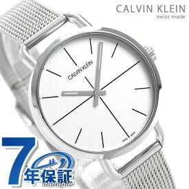 カルバンクライン 時計 レディース 腕時計 36mm シルバー K7B23126 イーブン エクステンション CALVIN KLEIN カルバン・クライン【あす楽対応】