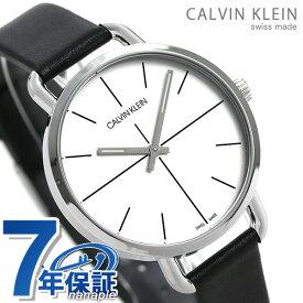 今なら店内ポイント最大49倍! カルバンクライン 時計 レディース 腕時計 36mm シルバー×ブラック 革ベルト K7B231CY イーブン エクステンション CALVIN KLEIN カルバン・クライン【あす楽対応】