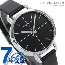 今なら店内ポイント最大49倍! カルバンクライン 時計 レディース 腕時計 36mm ブラック 革ベルト K7B231CZ イーブン エクステンション CALVIN KLEIN カルバン・クライン【あす楽対応】