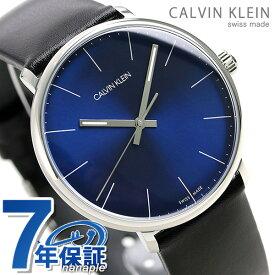 カルバンクライン 時計 メンズ 腕時計 40mm ブルー×ブラック 革ベルト K8M211CN ハイヌーン CALVIN KLEIN カルバン・クライン【あす楽対応】