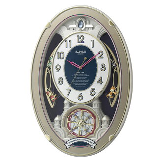 Clock Small world wish wall clock 4MN544RH18 Small World
