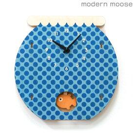 【店内ポイント最大44倍!26日1時59分まで】 クロック モダンムース modern moose 金魚鉢 かわいい 掛時計 PCPEN010 振り子時計 木製