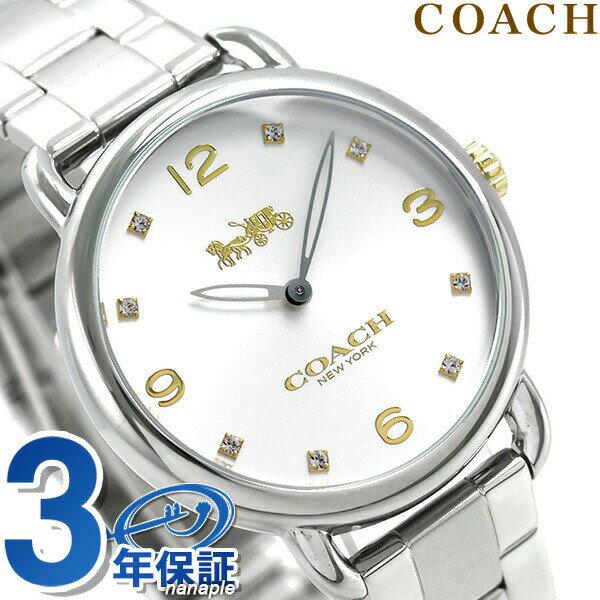 コーチ 時計 レディース COACH 腕時計 デランシー 36mm バングル付き 14000056 シルバー【あす楽対応】