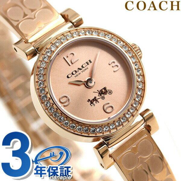 【エントリーだけでポイント3倍 27日9:59まで】 コーチ 時計 レディース COACH 腕時計 マディソン ファッション 14502203 ピンクゴールド