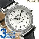 コーチ 時計 レディース COACH 腕時計 マディソン 32mm クオーツ 14502399 ホワイト