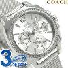 教練男朋友小多重功能14502489 COACH手錶銀子