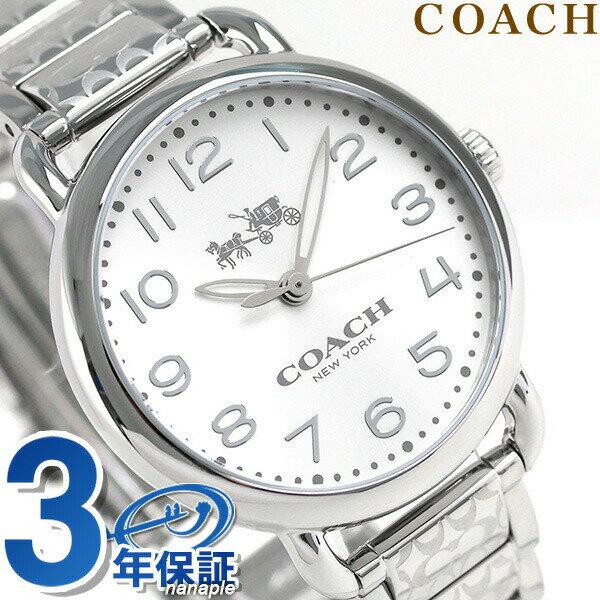 コーチ 時計 レディース COACH 腕時計 デランシー 36mm クオーツ 14502495 シグネチャー【あす楽対応】