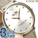 コーチ スリム イーストン 35mm クオーツ レディース 14502684 COACH 腕時計
