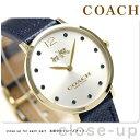 コーチ スリム イーストン 35mm クオーツ レディース 14502687 COACH 腕時計【あす楽対応】
