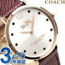 コーチ スリム イーストン 35mm クオーツ レディース 14502694 COACH 腕時計