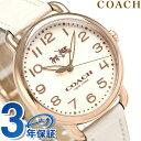 コーチ デランシー 36mm クオーツ レディース 腕時計 14502716 COACH アイボリー