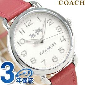 0d966d391648 コーチ 時計 レディース COACH 腕時計 デランシー 36mm クオーツ 14502717 ピンク【あす楽対応】
