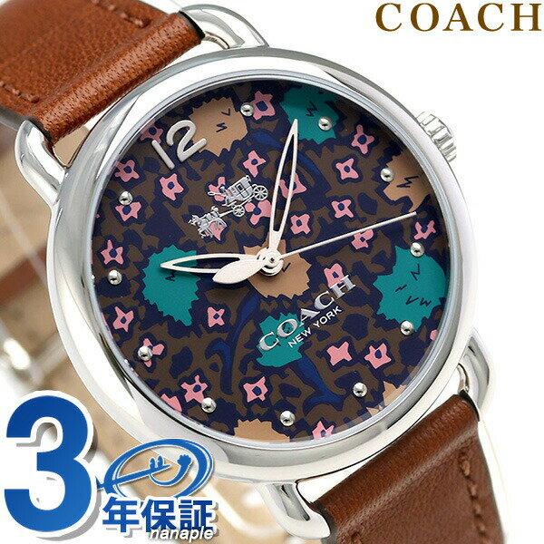 【エントリーだけでポイント3倍 27日9:59まで】 コーチ 時計 レディース COACH 腕時計 デランシー 36mm クオーツ 14502728 フラワー
