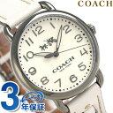 コーチ デランシー 36mm クオーツ レディース 腕時計 14502743 COACH アイボリー