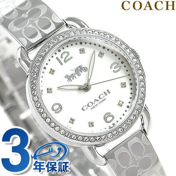 【エントリーだけでポイント3倍 27日9:59まで】 コーチ 時計 レディース COACH 腕時計 デランシー シグネチャー 28mm 14502765
