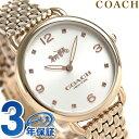 42417cac9ee4 コーチ 時計 レディース COACH 腕時計 デランシー スリム 36mm 14502787 シルバー×ピンクゴールド 19,280円腕時計のななぷれ