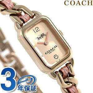 コーチ 時計 レディース COACH 腕時計 ラドロー 17mm 14502844【あす楽対応】