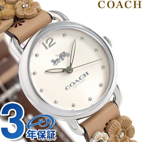 【エントリーだけでポイント3倍 27日9:59まで】 コーチ 時計 レディース COACH 腕時計 デランシー 28mm 花柄 14502873 革ベルト