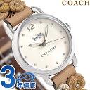 【1,000円割引クーポンが使える】 コーチ 時計 レディース COACH 腕時計 デランシー 28mm 花柄 14502873 革ベルト【あ…