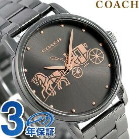 1d499f8cc2c8 コーチ 時計 レディース COACH 腕時計 グランド 36mm 14502924 グレーシルバー【あす楽対応】