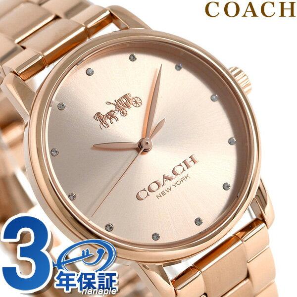 コーチ 時計 レディース COACH 腕時計 グランド 36mm 14502929 ピンクゴールド【あす楽対応】