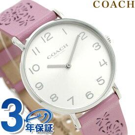 5b98277c1e11 コーチ 腕時計 レディース COACH 花柄 シルバー×パープル 14503030 ペリー 36mm 革ベルト 時計【