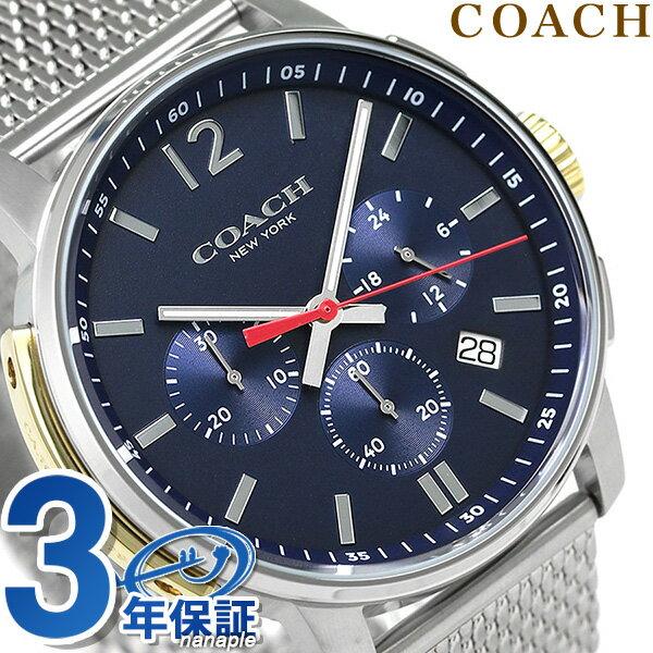 コーチ 時計 メンズ COACH 腕時計 ブリーカー 42mm クロノグラフ 14602022 ブラック【あす楽対応】