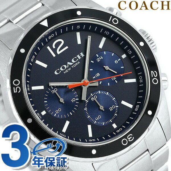 コーチ 時計 メンズ COACH 腕時計 サリヴァン スポーツ 44mm クロノグラフ 14602032 ネイビー【あす楽対応】