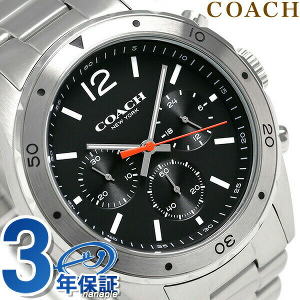コーチ 時計 メンズ COACH 腕時計 サリヴァン スポーツ 44mm クロノグラフ 14602034 ブラック【あす楽対応】