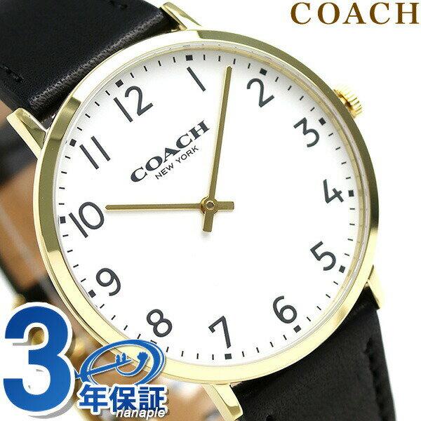 コーチ 時計 メンズ COACH 腕時計 スリム イーストン 40mm クオーツ 14602125 ホワイト【あす楽対応】