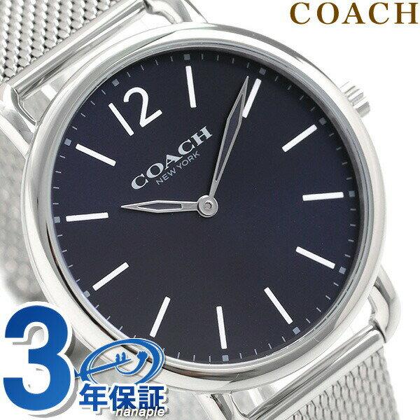 コーチ 時計 メンズ COACH 腕時計 デランシー スリム 40mm 14602349 ネイビー メッシュベルト【あす楽対応】