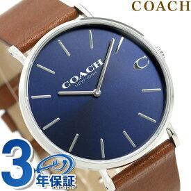 コーチ COACH 時計 メンズ 41mm 革ベルト 14602151 チャールズ ダークブルー×ブラウン 腕時計【あす楽対応】