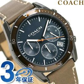 b869da79a2 店内ポイント最大44倍】 コーチ 時計 メンズ COACH 腕時計 トンプソン