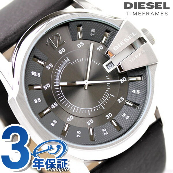 ディーゼル 時計 メンズ DIESEL 腕時計 DZ1206 ブラウンレザー × グレー