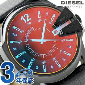 【25日は全品5倍にさらに+4倍でポイント最大32倍】 DZ1657 ディーゼル マスターチーフ メンズ 腕時計 DIESEL クオーツ ブラック【あす楽対応】