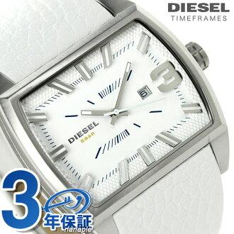 DZ1705 diesel men watch full tank quartz white DIESEL