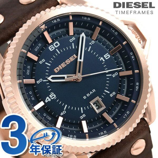 ディーゼル 時計 メンズ DIESEL 腕時計 ロールケージ 46mm クオーツ DZ1746 ネイビー