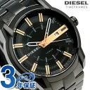 ディーゼル アームバー クオーツ メンズ 腕時計 DZ1767 DIESEL オールブラック