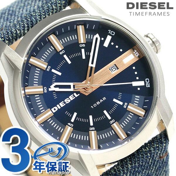 ディーゼル 時計 メンズ DIESEL 腕時計 アームバー 44mm クオーツ DZ1769 ネイビー × デニム