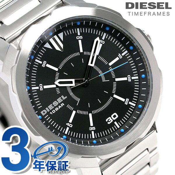 ディーゼル 時計 メンズ DIESEL 腕時計 マシナス クオーツ DZ1786 ブラック