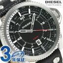 ディーゼル 時計 メンズ DIESEL 腕時計 ロールケージ 46mm クオーツ DZ1790 ブラック【あす楽対応】