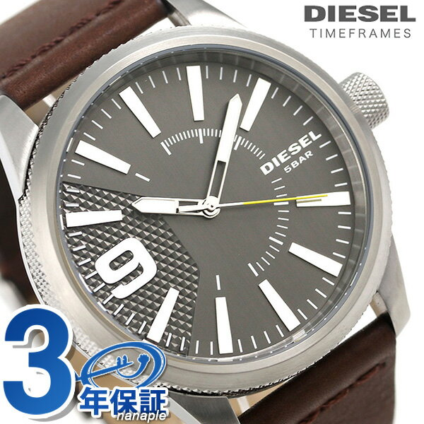 ディーゼル 時計 メンズ DIESEL 腕時計 DZ1802 ラスプ 47mm グレー × ダークブラウン