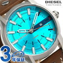 ディーゼル 時計 メンズ DIESEL 腕時計 DZ1815 アームバー 44mm ブルー × ブラウン【あす楽対応】