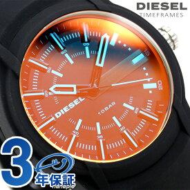 【25日は全品5倍にさらに+4倍でポイント最大32倍】 ディーゼル 時計 メンズ DIESEL 腕時計 DZ1819 アームバー 44mm オールブラック【あす楽対応】