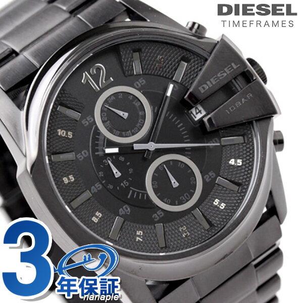 【エントリーだけでポイント3倍 27日9:59まで】 ディーゼル 時計 メンズ DIESEL 腕時計 DZ4180 クロノグラフ メタル オールブラック【多針アナログ表示】