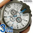 ディーゼル メンズ 腕時計 クロノグラフ ホワイト×ブラウン レザーベルト DIESEL DZ4280