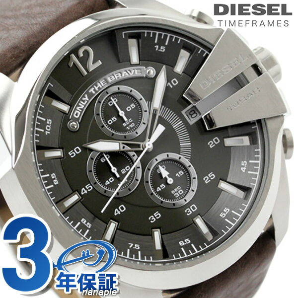 ディーゼル 時計 メンズ クロノグラフ DIESEL DZ4290